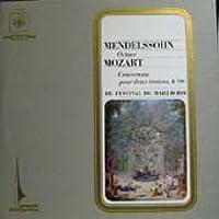 【※CDではありません】モーツァルト:2VnのためのコンチェルトーネK.190,メンデルスゾーン:弦楽八重奏曲Op.20【中古LP】