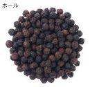 GABAN ブラックペッパーホール 100g×2袋 粒胡椒黒