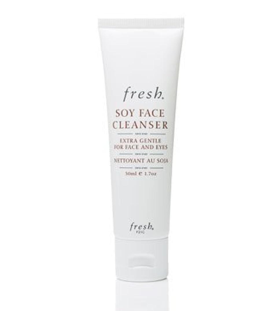 強大な野ウサギストレスの多いFresh SOY FACE CLEANSER (フレッシュ ソイ フェイスクレンザー) 1.7 oz (50ml) by Fresh for Women