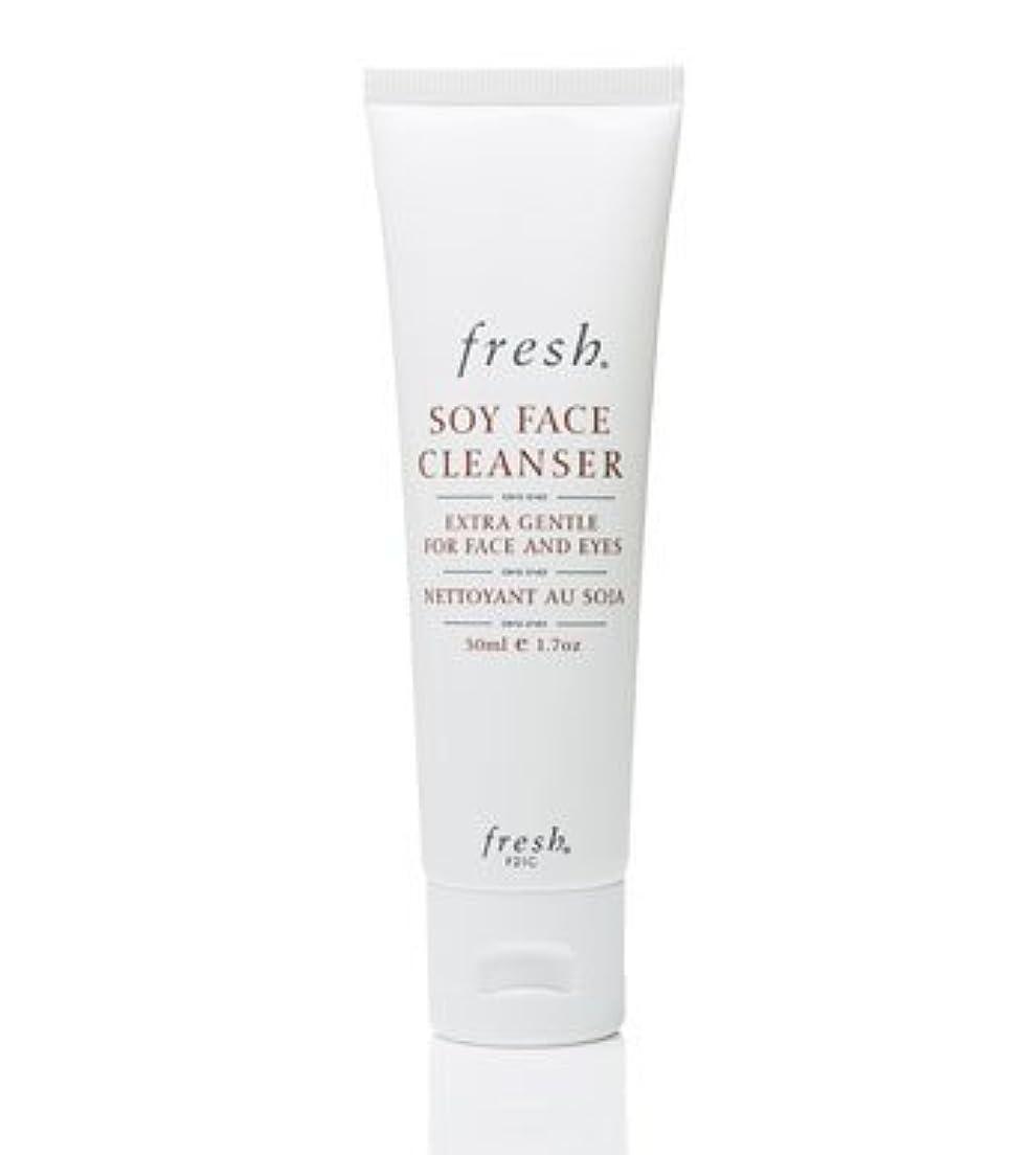 マット無限前奏曲Fresh SOY FACE CLEANSER (フレッシュ ソイ フェイスクレンザー) 1.7 oz (50ml) by Fresh for Women