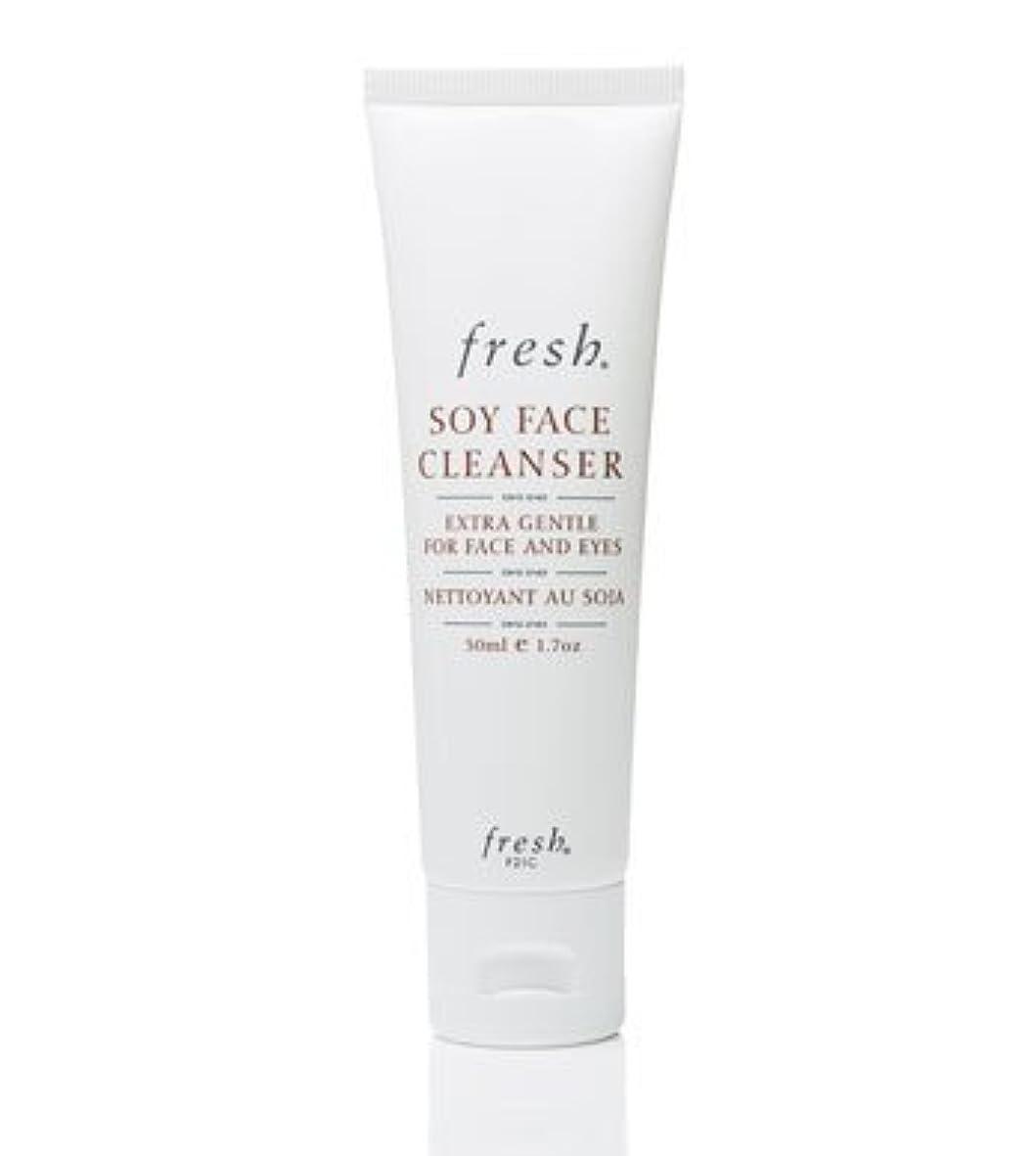伝統的サイドボード協定Fresh SOY FACE CLEANSER (フレッシュ ソイ フェイスクレンザー) 1.7 oz (50ml) by Fresh for Women
