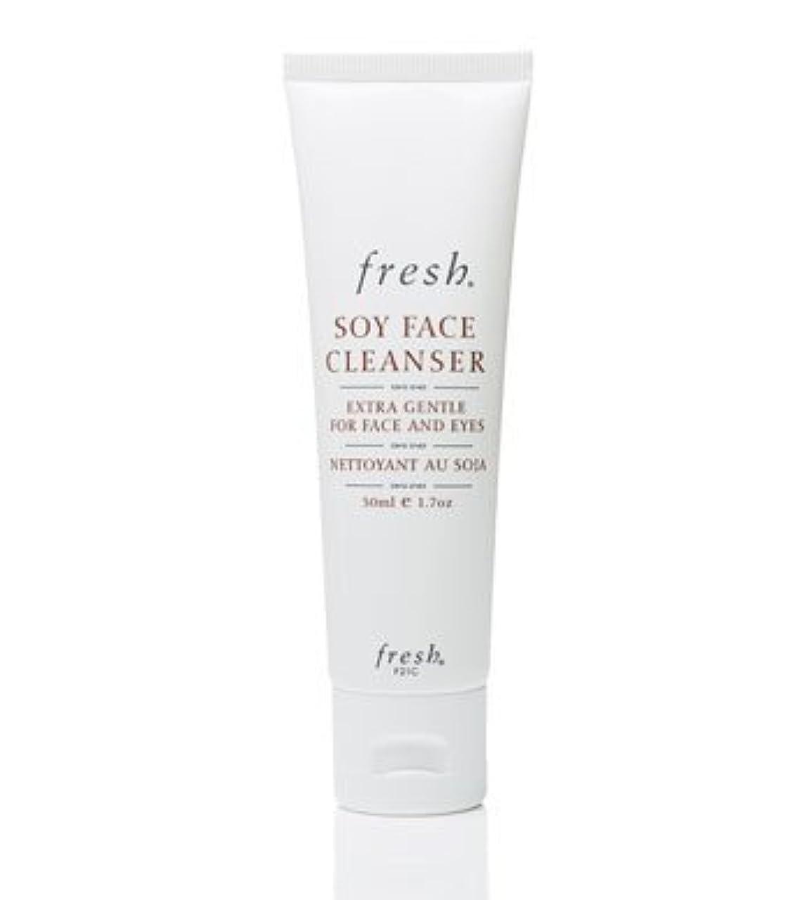 Fresh SOY FACE CLEANSER (フレッシュ ソイ フェイスクレンザー) 1.7 oz (50ml) by Fresh for Women