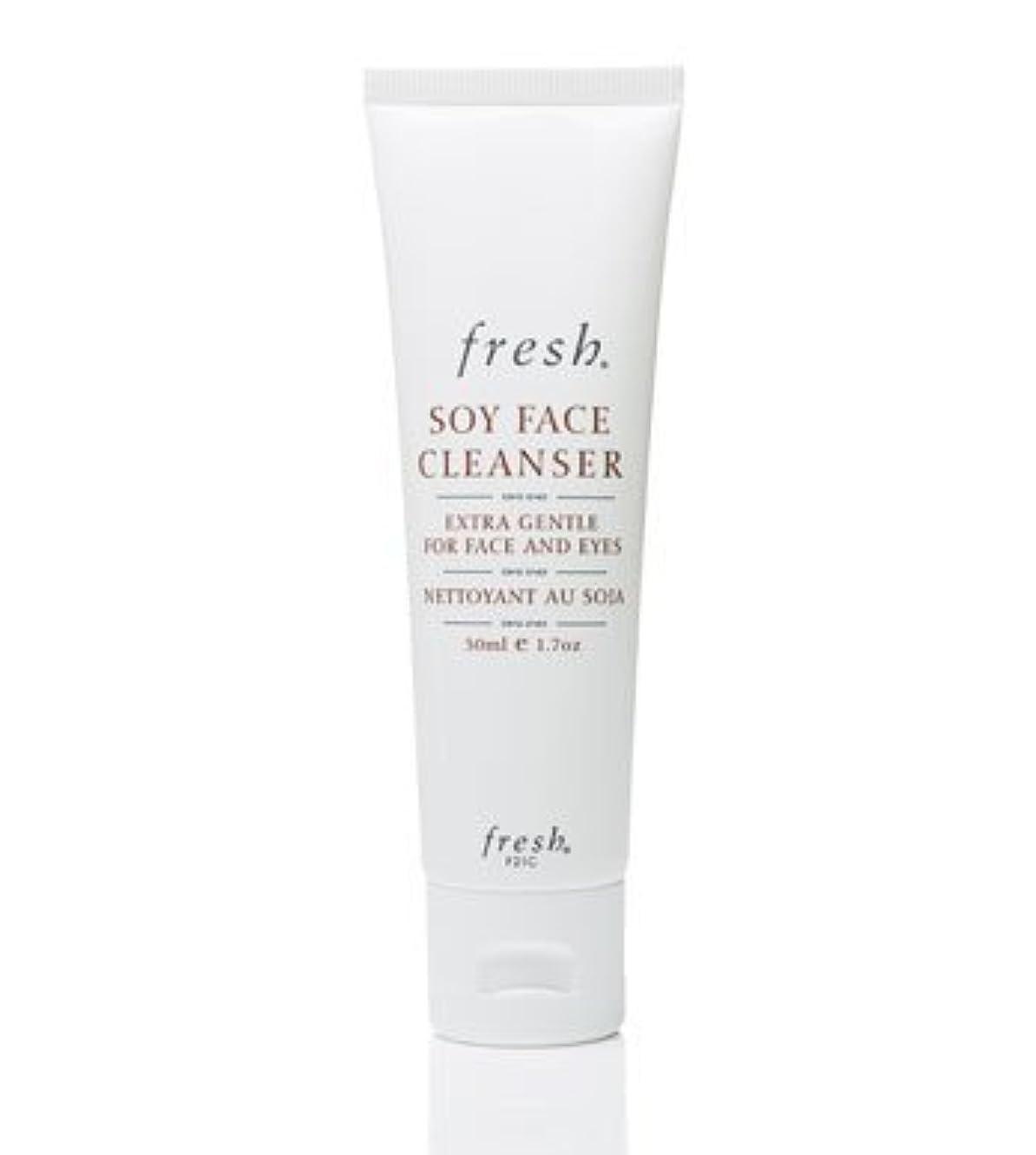 包囲ヘビ大陸Fresh SOY FACE CLEANSER (フレッシュ ソイ フェイスクレンザー) 1.7 oz (50ml) by Fresh for Women