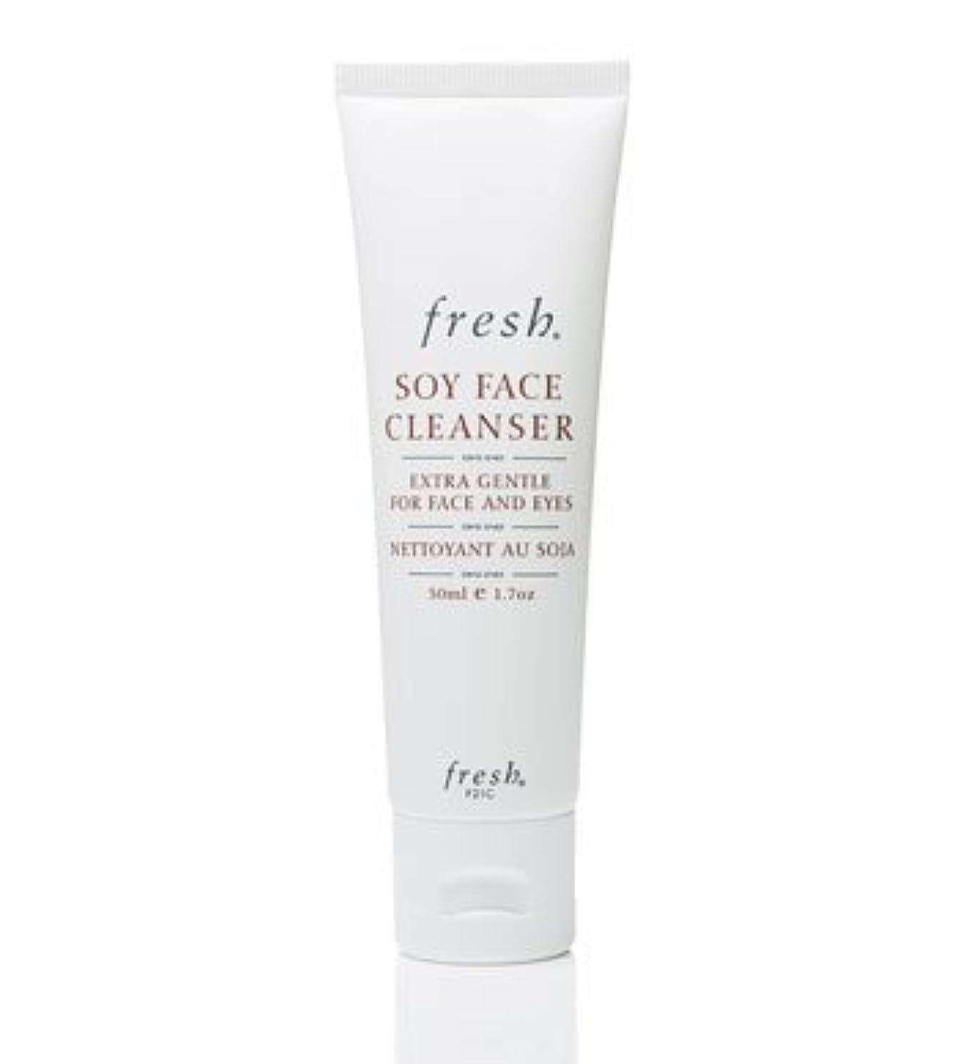 はず鬼ごっこ長くするFresh SOY FACE CLEANSER (フレッシュ ソイ フェイスクレンザー) 1.7 oz (50ml) by Fresh for Women