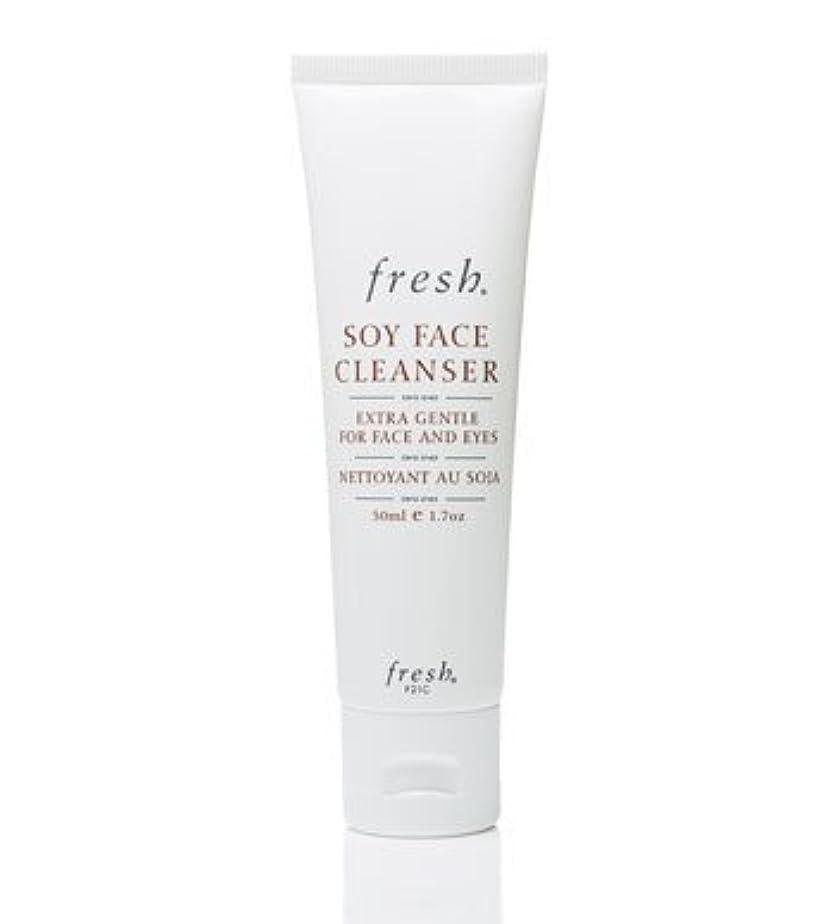 建築不純パンツFresh SOY FACE CLEANSER (フレッシュ ソイ フェイスクレンザー) 1.7 oz (50ml) by Fresh for Women