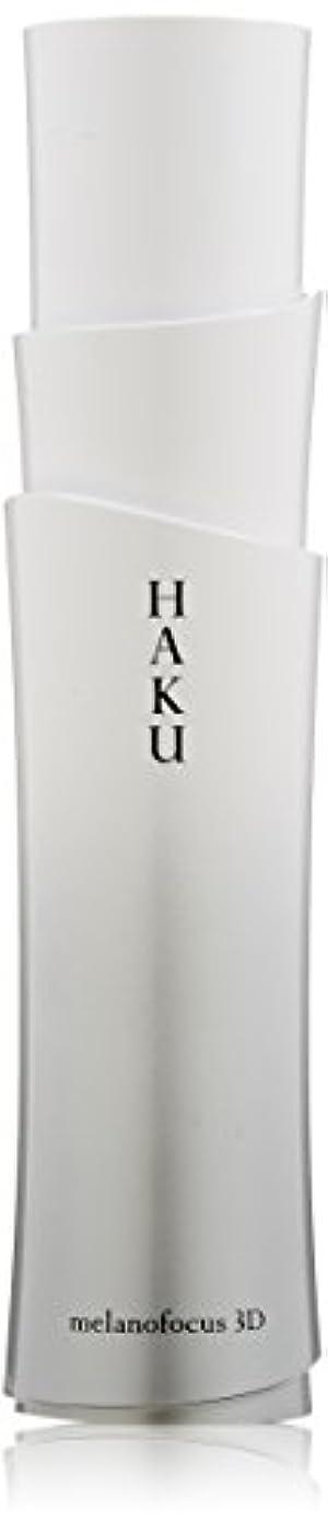 ツーリストキリン線形HAKU メラノフォーカス3D 美白美容液 45g 【医薬部外品】 [並行輸入品]