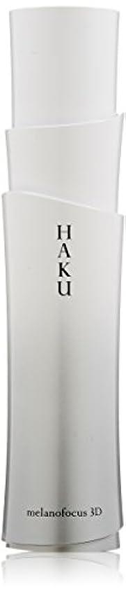 死すべきエレベーター販売員HAKU メラノフォーカス3D 美白美容液 45g 【医薬部外品】 [並行輸入品]