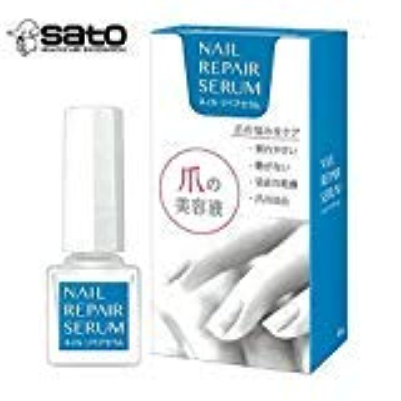 レディ職業証拠【佐藤製薬】 NAIL REPAIR SERUM (ネイルリペアセラム) 4ml