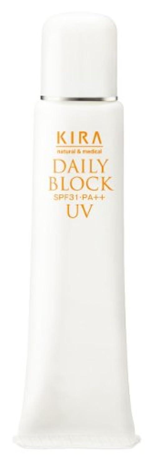 綺羅化粧品 デイリーブロック (日焼け止めクリーム) SPF31 PA++