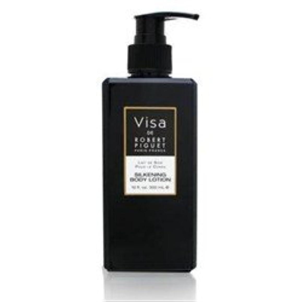 暗唱する王室白鳥Visa (ビザ)10 oz (300ml) Body Lotion (ボディーローション) by Robert Piguet for Women