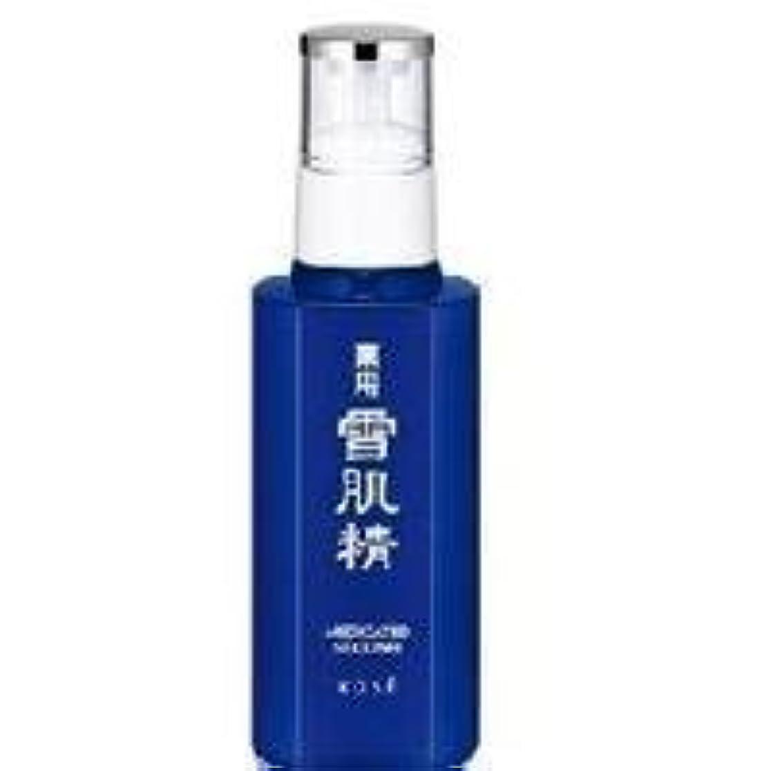 【限定トライアルサイズ】 コーセー 薬用 雪肌精 乳液 70mL