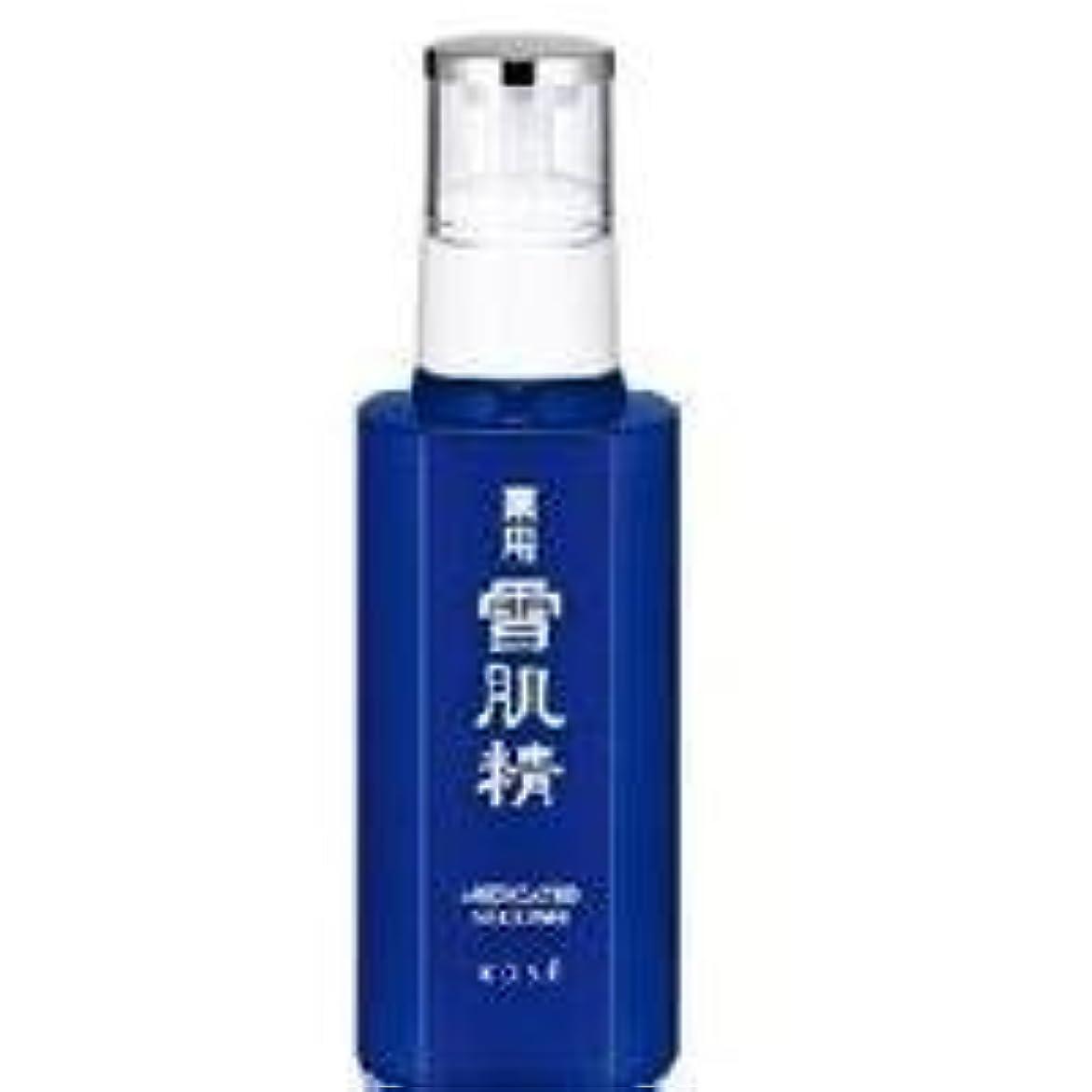 士気ミニオリエンタル【限定トライアルサイズ】 コーセー 薬用 雪肌精 乳液 70mL
