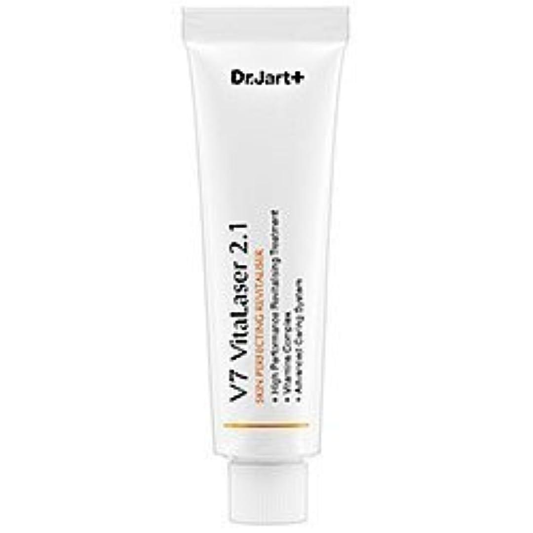 証言キャンディーカプセルDr. Jart+ V7 Vitalaser 2.1 Skin Moisturizer 30 ml [並行輸入品]