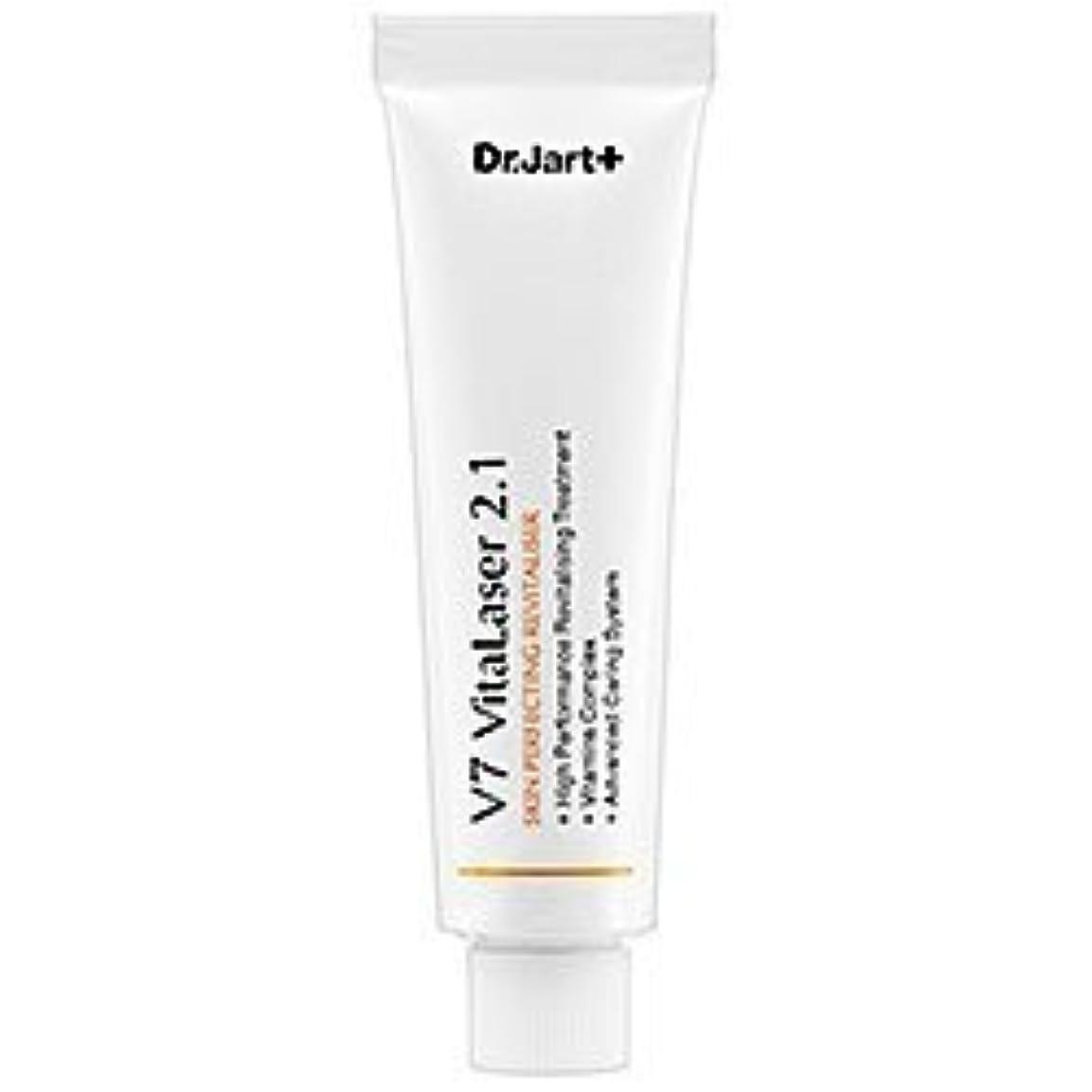 ひそかに叫ぶ誇張Dr. Jart+ V7 Vitalaser 2.1 Skin Moisturizer 30 ml [並行輸入品]