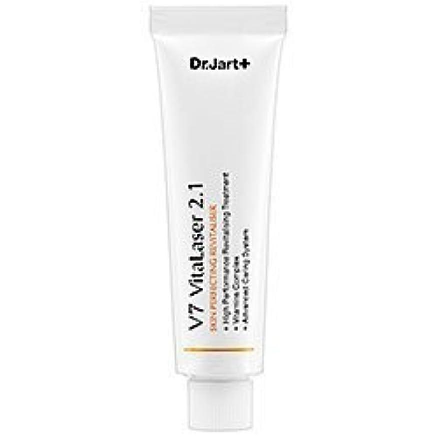 調べるシリーズ取り囲むDr. Jart+ V7 Vitalaser 2.1 Skin Moisturizer 30 ml [並行輸入品]