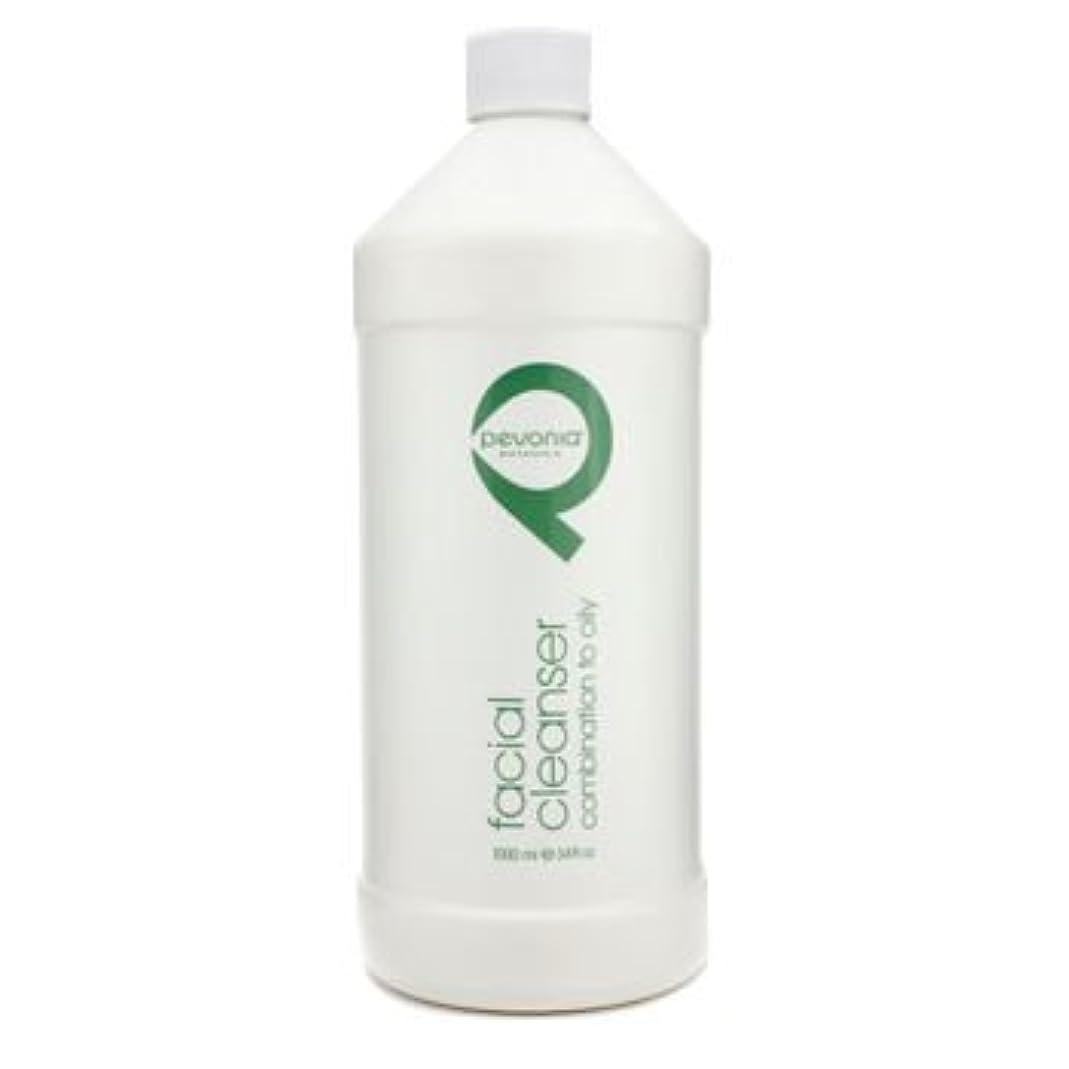 回復するフェザー第二にペボニア ボタニカ フェーシャル クレンザー コンビネーション~オイリースキン (サロンサイズ) 1000ml並行輸入品