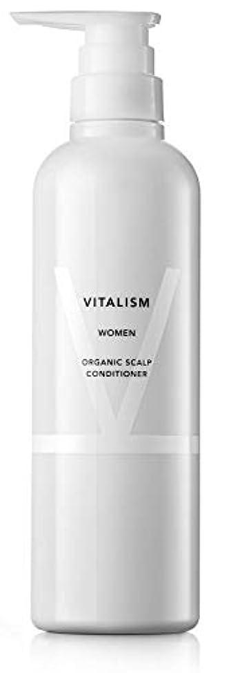 脈拍運命的な以降バイタリズム(VITALISM) スカルプケア コンディショナー for WOMEN (女性用) 500ml 大容量 ポンプ式 [リニューアル版]