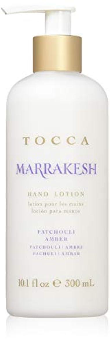 魂根拠遺跡TOCCA(トッカ) ボヤージュ ハンドローション マラケシュ 300mL (手肌用保湿 ハンドクリーム パチュリとアンバーのスパイシーな香り)