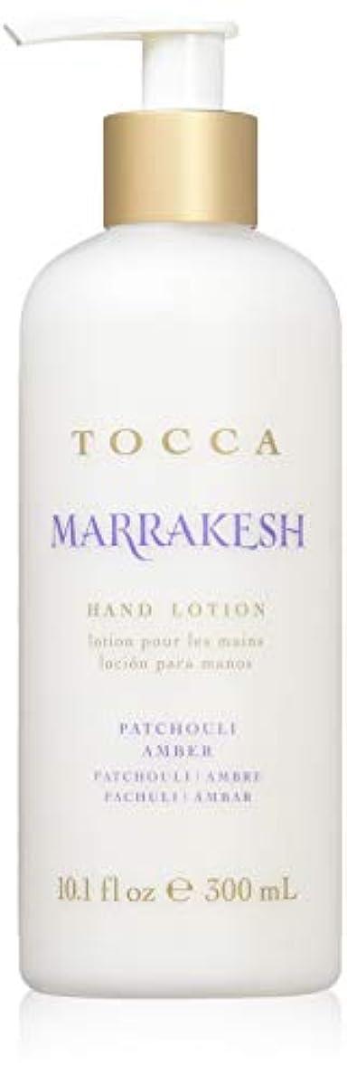 大脳日TOCCA(トッカ) ボヤージュ ハンドローション マラケシュ 300mL (手肌用保湿 ハンドクリーム パチュリとアンバーのスパイシーな香り)