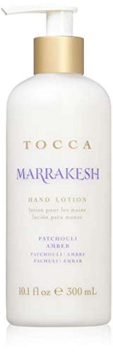 合理的影響を受けやすいです現れるTOCCA(トッカ) ボヤージュ ハンドローション マラケシュ 300mL (手肌用保湿 ハンドクリーム パチュリとアンバーのスパイシーな香り)