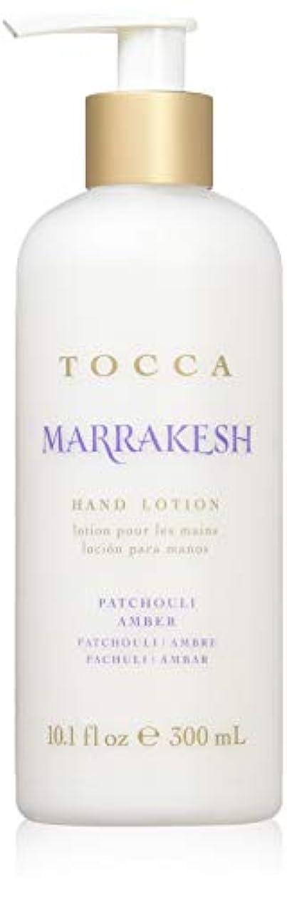 プット信条波TOCCA(トッカ) ボヤージュ ハンドローション マラケシュ 300mL (手肌用保湿 ハンドクリーム パチュリとアンバーのスパイシーな香り)