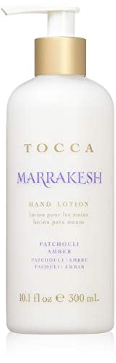 差別化する慰め温室TOCCA(トッカ) ボヤージュ ハンドローション マラケシュ 300mL (手肌用保湿 ハンドクリーム パチュリとアンバーのスパイシーな香り)