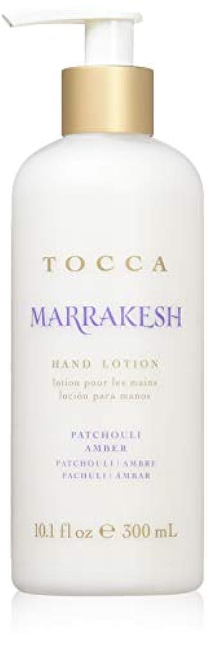 素晴らしさ知り合いになるこねるTOCCA(トッカ) ボヤージュ ハンドローション マラケシュ 300mL (手肌用保湿 ハンドクリーム パチュリとアンバーのスパイシーな香り)