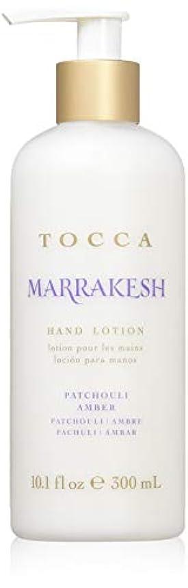 連隊凍結陰謀TOCCA(トッカ) ボヤージュ ハンドローション マラケシュ 300mL (手肌用保湿 ハンドクリーム パチュリとアンバーのスパイシーな香り)