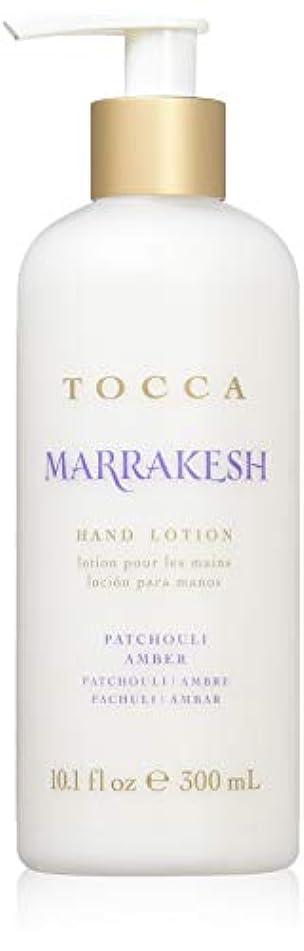 シャンパン戦い受賞TOCCA(トッカ) ボヤージュ ハンドローション マラケシュ 300mL (手肌用保湿 ハンドクリーム パチュリとアンバーのスパイシーな香り)