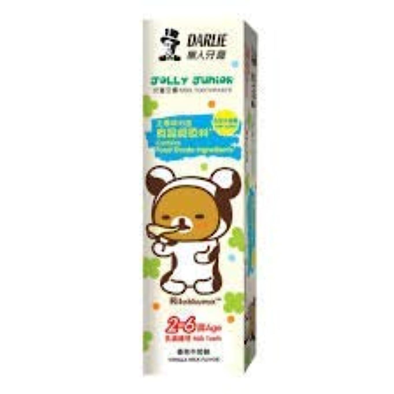 物理アクロバット染料DARLIE ハッピーティーンエイジャーの歯磨き粉2-6歳歯磨き粉60グラムバニラミルクは - 虫歯を防ぐためにキシリトールを含む、ミルクの歯と準備して子供たちに仕出し料理されます