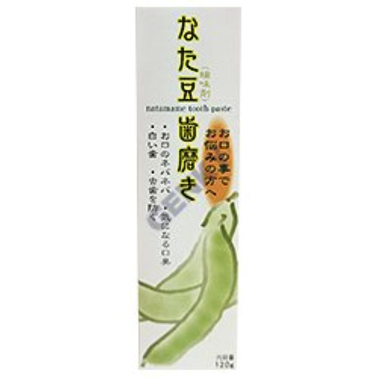 避難荒廃する塩【モルゲンロート】なた豆歯磨き 120g ×5個セット