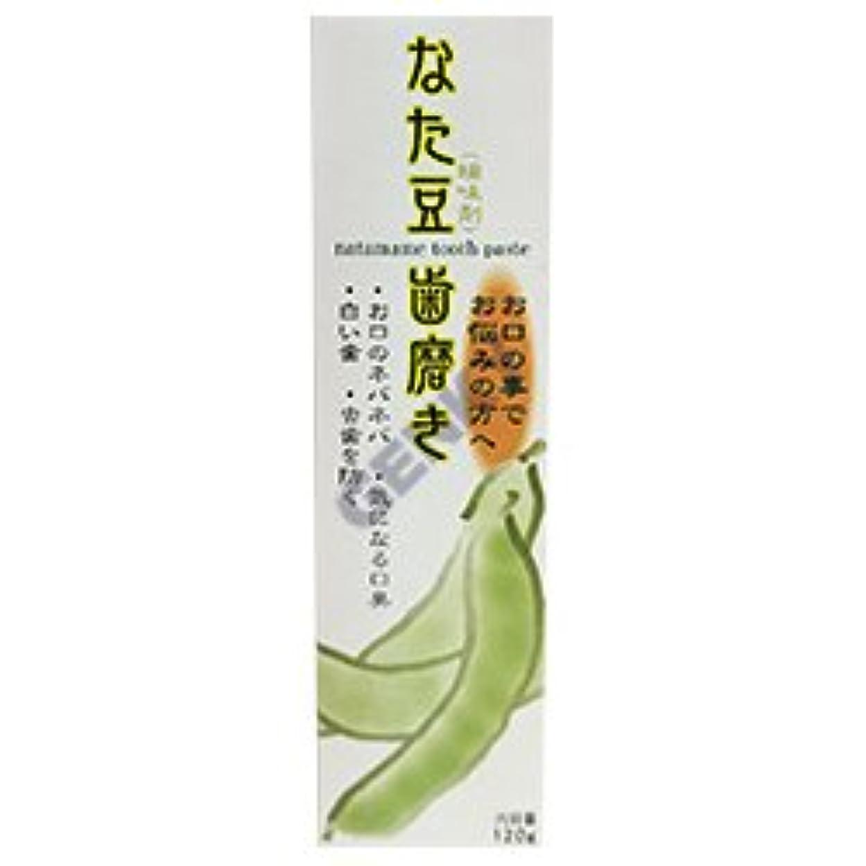 おとこ鍔所有者【モルゲンロート】なた豆歯磨き 120g ×10個セット
