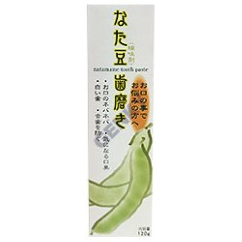 サリーカンガルーゴージャス【モルゲンロート】なた豆歯磨き 120g ×20個セット