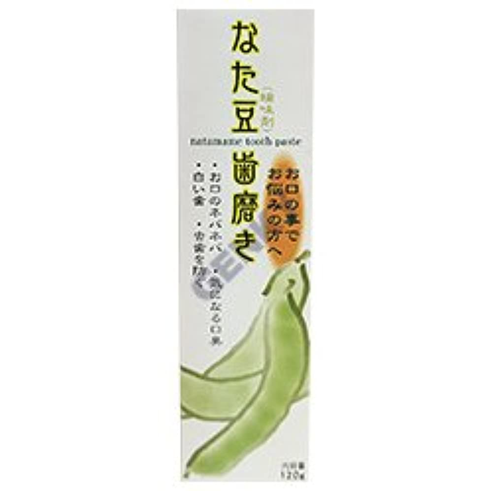 バラエティ質素な配管【モルゲンロート】なた豆歯磨き 120g ×5個セット