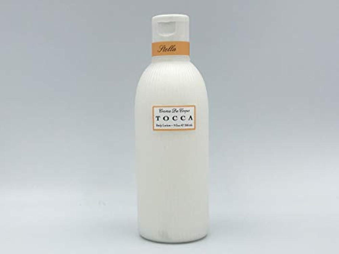 居間自分のためにしなければならないトッカ TOCCA ボディローション ステラ 266ml (香水/コスメ) 新品 [並行輸入品]