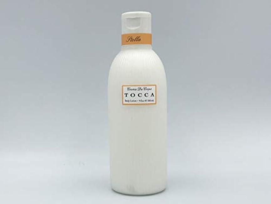シャイポテトマトントッカ TOCCA ボディローション ステラ 266ml (香水/コスメ) 新品 [並行輸入品]