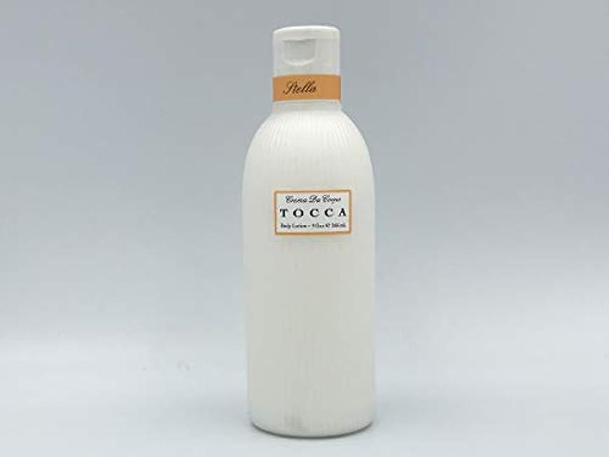 裏切り線気分トッカ TOCCA ボディローション ステラ 266ml (香水/コスメ) 新品 [並行輸入品]