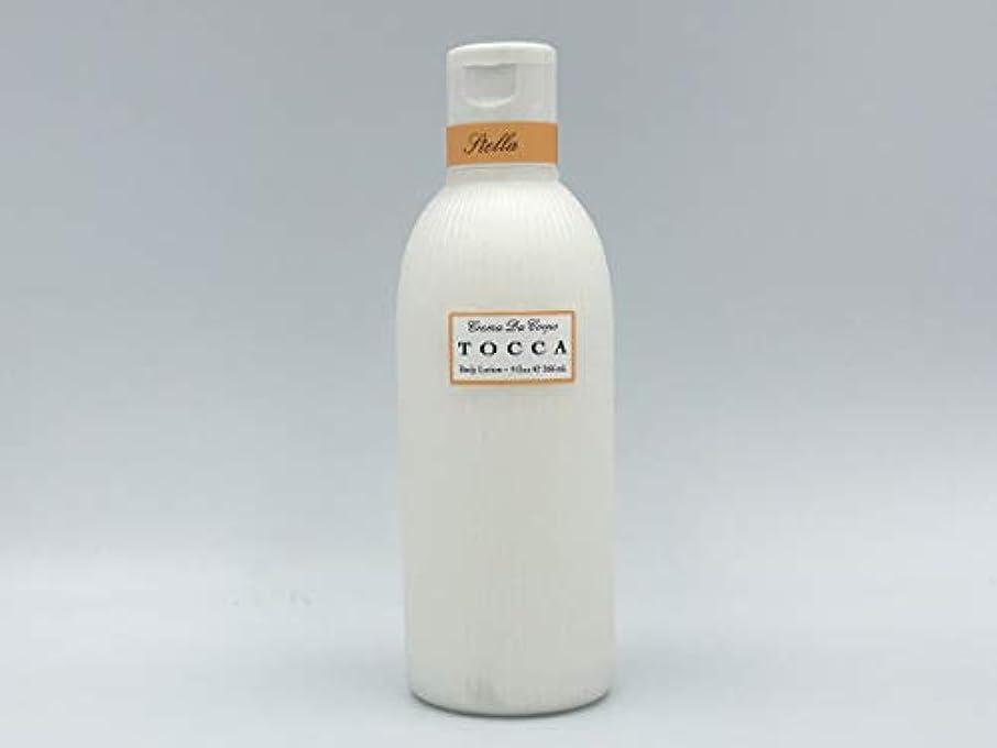 トッカ TOCCA ボディローション ステラ 266ml (香水/コスメ) 新品 [並行輸入品]