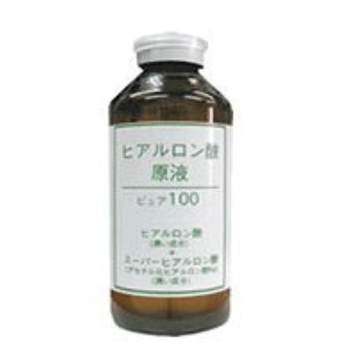 近所の差別化するメロディーヒアルロン酸原液 ピュアエッセンス 55ml  ヒアルロン酸+スーパーヒアルロン酸