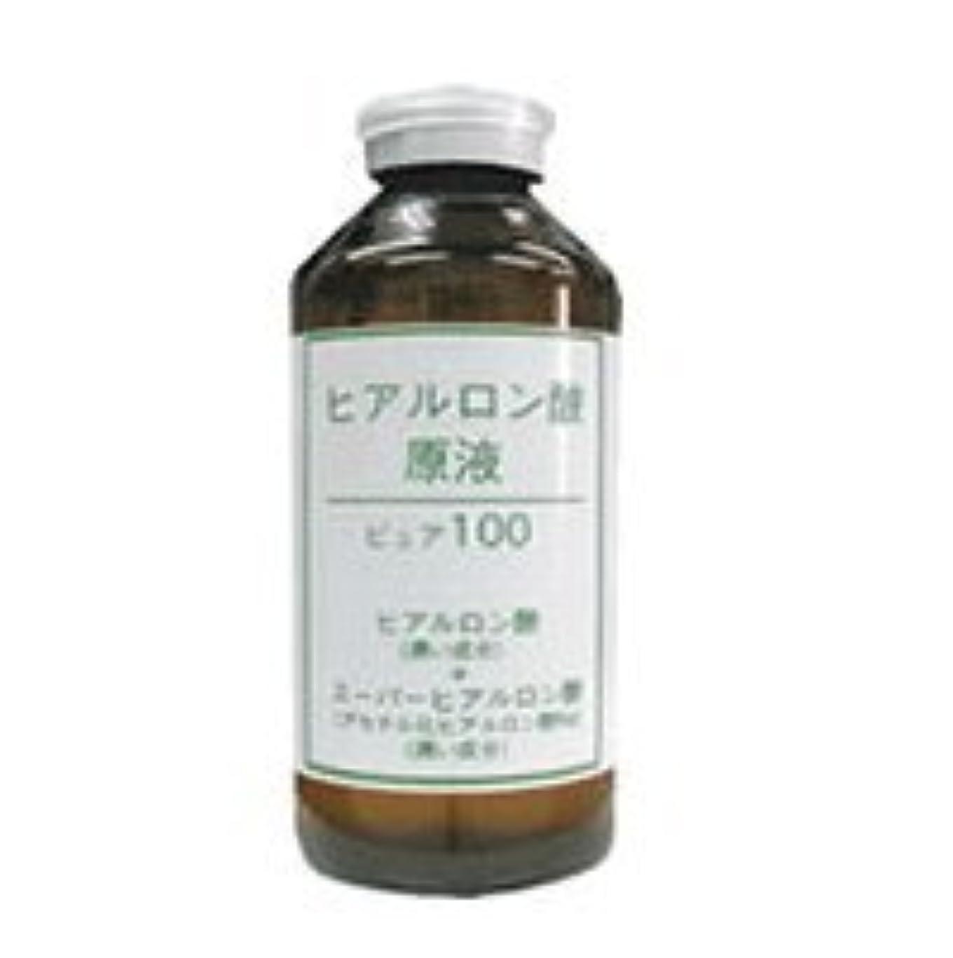 帽子破裂意気消沈したヒアルロン酸原液 ピュアエッセンス 55ml  ヒアルロン酸+スーパーヒアルロン酸