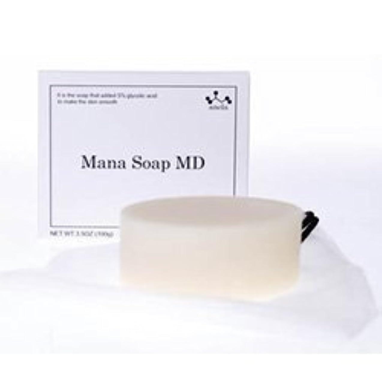 縁刈る以来【ニキビ?乾燥?敏感】マナソープMD5 乾燥するけどニキビができるという方におすすめ! プラセンタ配合の無添加ピーリング石鹸 (5%)