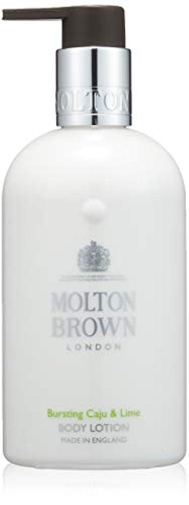 ありがたい海岸桃MOLTON BROWN(モルトンブラウン) カジュー&ライム コレクション C&L ボディローション ボディクリーム 300ml