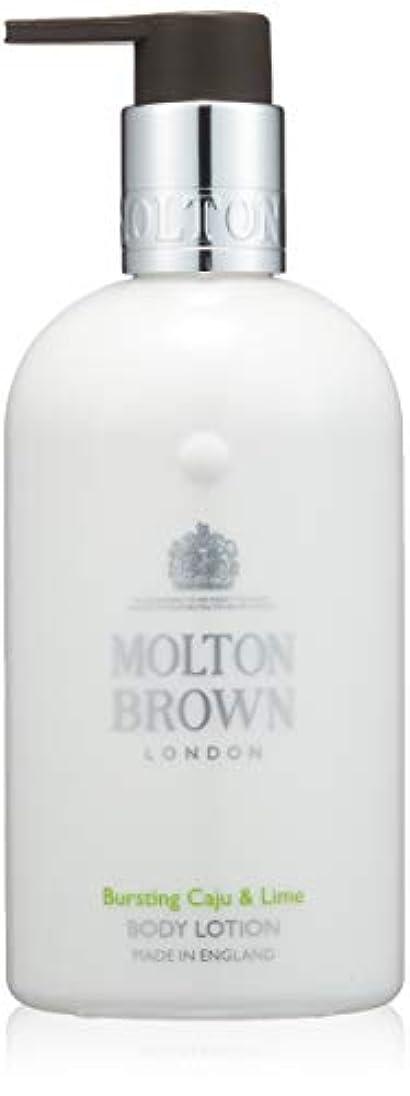 祭りロック解除カウンターパートMOLTON BROWN(モルトンブラウン) カジュー&ライム コレクション C&L ボディローション ボディクリーム 300ml