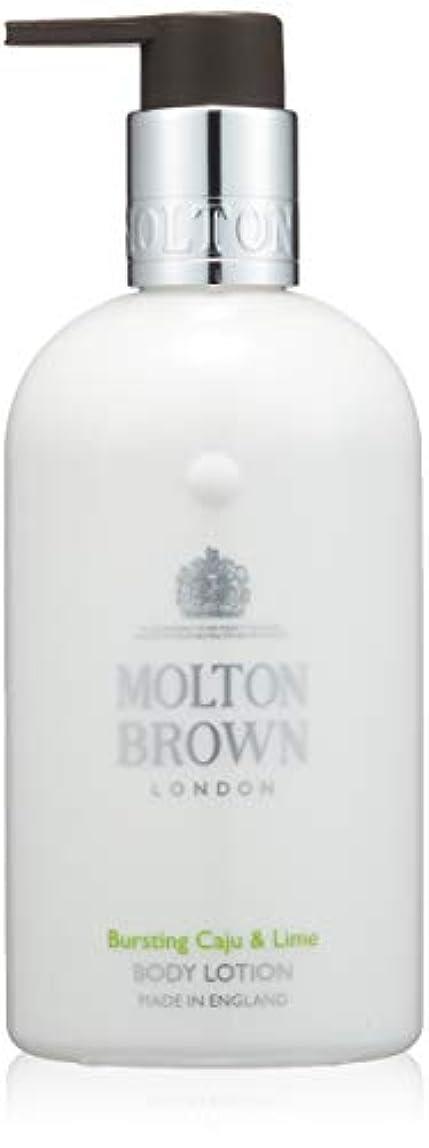 スキャンダル期待して優しいMOLTON BROWN(モルトンブラウン) カジュー&ライム コレクション C&L ボディローション