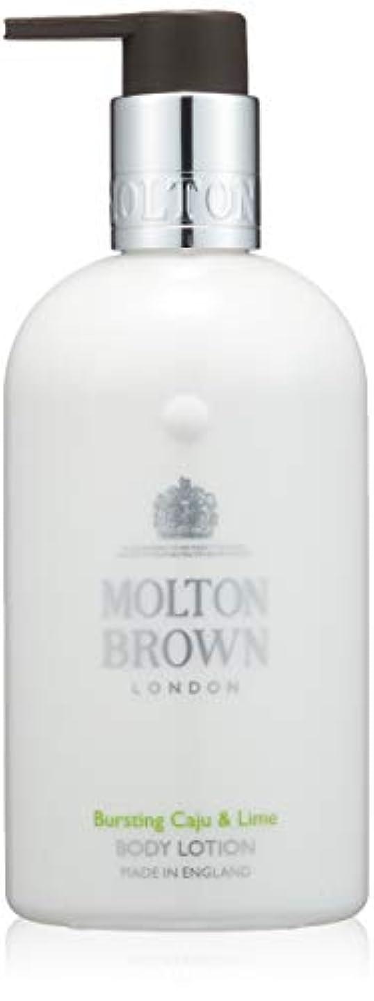 レンジコイン放射するMOLTON BROWN(モルトンブラウン) カジュー&ライム コレクション C&L ボディローション ボディクリーム 300ml