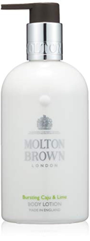 オアシス傷跡未満MOLTON BROWN(モルトンブラウン) カジュー&ライム コレクション C&L ボディローション