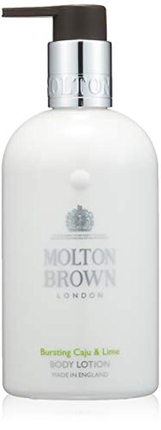 お母さんエラー振るMOLTON BROWN(モルトンブラウン) カジュー&ライム コレクション C&L ボディローション ボディクリーム 300ml