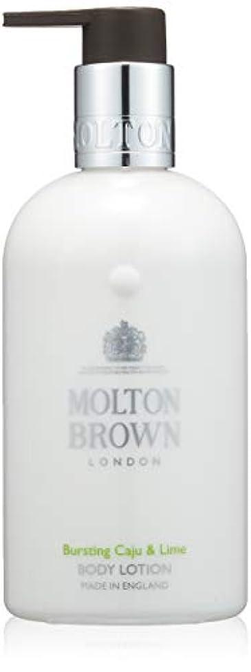 チャット検索相関するMOLTON BROWN(モルトンブラウン) カジュー&ライム コレクション C&L ボディローション