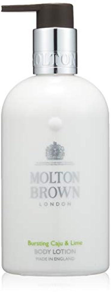 平野恐ろしいです寄付MOLTON BROWN(モルトンブラウン) カジュー&ライム コレクション C&L ボディローション