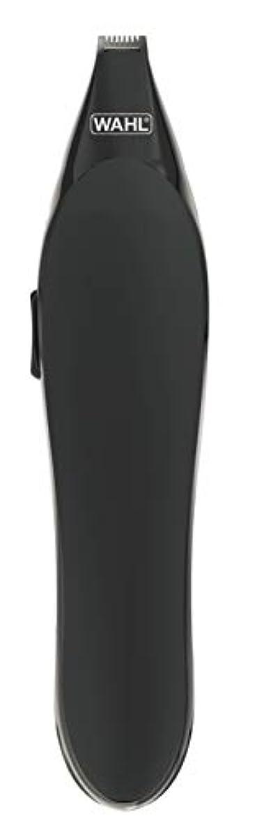 裕福なカスケードヒープWAHL(ウォール)ライン用トリマー(乾電池式トリマー) WP2408